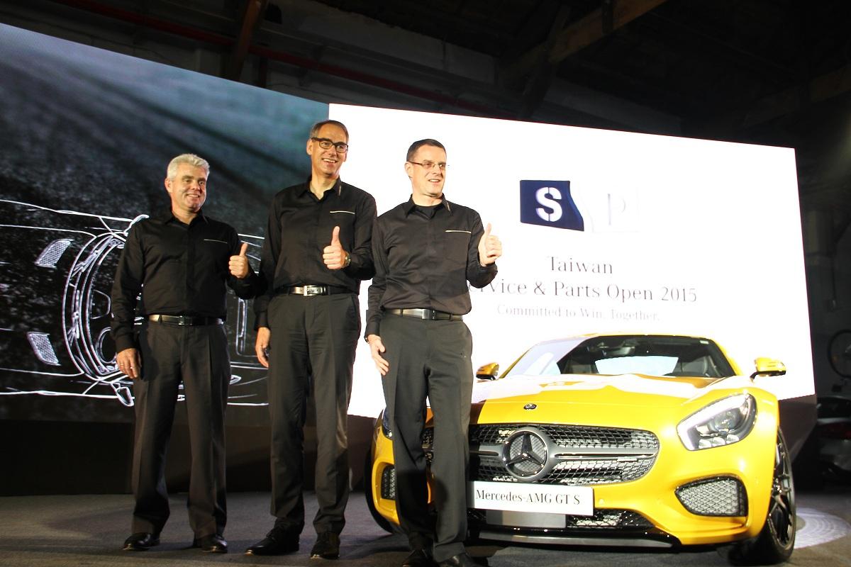 2015 mercedes benz service parts open for Mercedes benz service parts