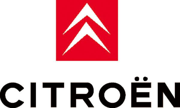 於Citroen成立90週年之際,AUTOMOBILES Citroen也將正紅底白色雙箭頭圖樣、大黑色標準Citroen字體的企業識別,作了細部多元化的改變;設計上除仍傳成原有雙箭頭圖樣設計概念,更以多層次灰階變化呈現金屬質感,甫以新世代科技運用3D立體造型,使雙箭頭圖樣之輪廓更顯圓滑及時尚,而Citroen字體則自黑色轉為酒紅色,表現溫潤沈穩之質感,使整體設計更加醒目,令人耳目一新。 Citroen服務總代理 寶嘉聯合不僅遵循AUTOMOBILES Citroen原廠之規範,更領先亞太地區率先啟用全新