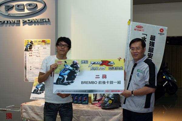 【兩輪世界】Yamaha SMax 155跑旅個性!較勁PGO Tigra 150 ABS後更明顯 | yam蕃薯藤新聞