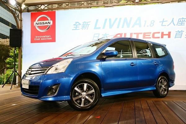 Nissan Livina1 8 Fun