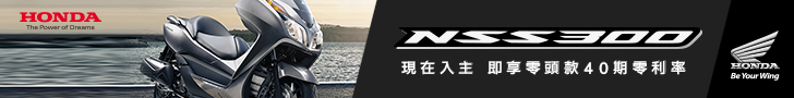 Honda2Wheel-0806-0831-Up