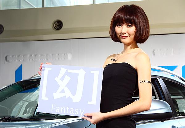【2014台北車展預報】u6 Turbo首週接單破700,luxgen Girls共伴台北車展 Carstuff 人車事