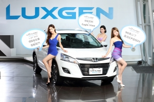 Luxgen U6 Turbo Eco Hyper 3D安全特仕版追加500台