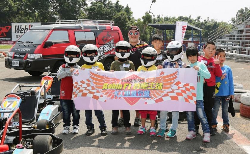 中华三菱与fi赛车主播robin联手推广儿童卡丁车运动,打造小小赛车手