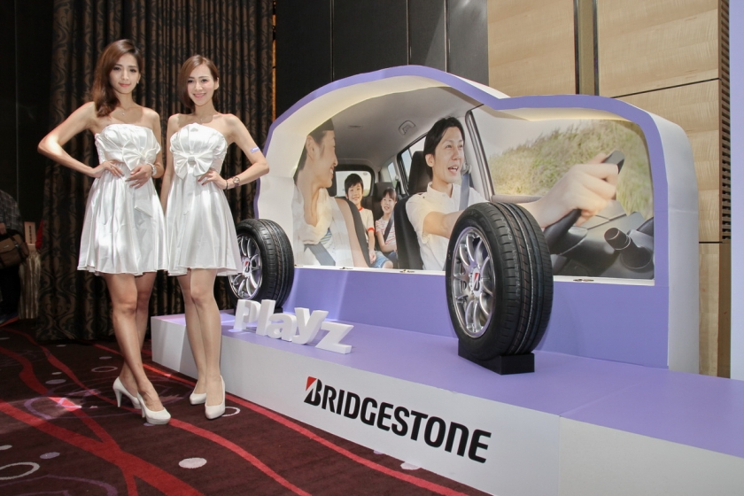 安全新領域,Bridgestone Playz安心保固30天