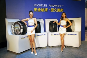 導入新一代高性能橡膠配方 EVERGRIP,Michelin Primacy 4 正式在台發表