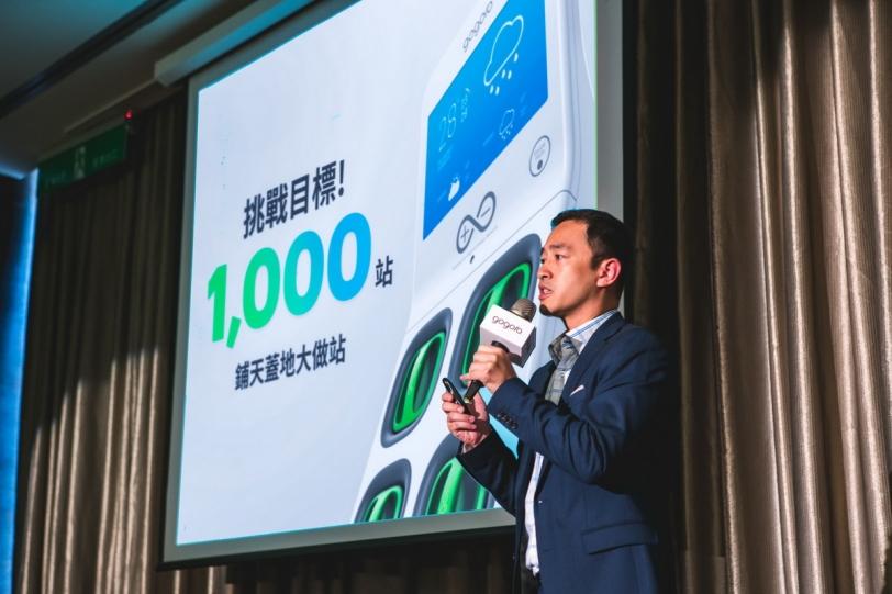 目標年底前完成第1千座電池交換站!Gogoro宣佈「鋪天蓋地大做站」計畫