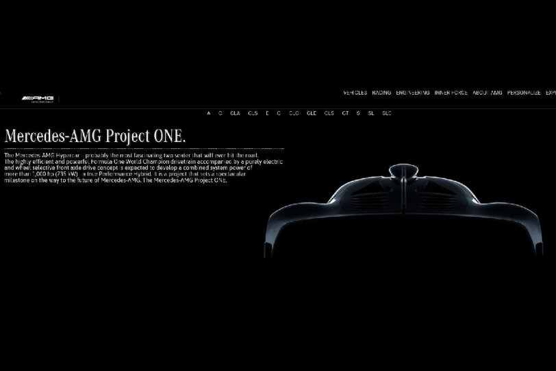 Mercedes-AMG第一部Hypercar正式命名為Project One
