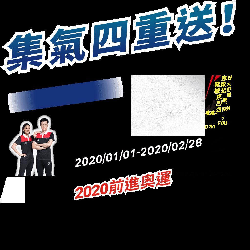 BS-0101-0131-R1