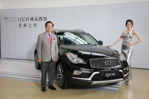 精品跑旅,Infiniti The New QX50正式奢華上市