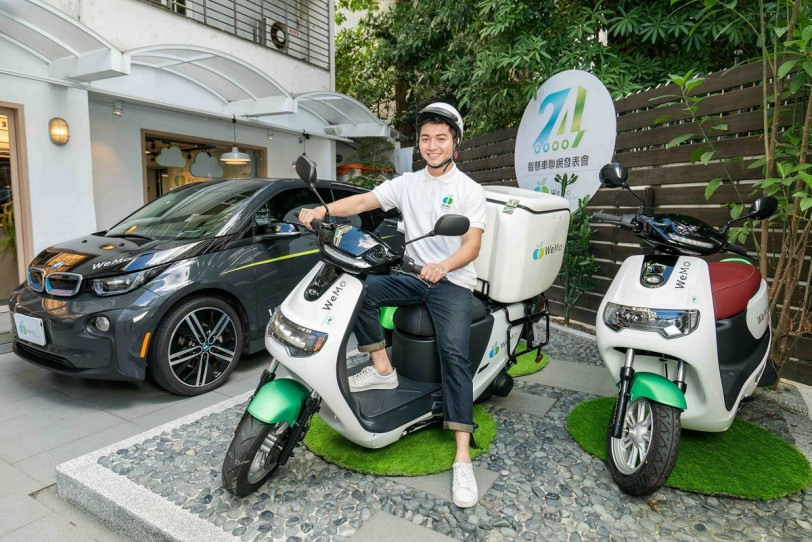 WeMo Scooter智慧車聯網共享服務,搶攻多元運具市場!